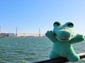 ワッくんと鶴見つばさ橋の写真